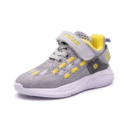 Fashion Children's flying woven breathable shoes-Grey